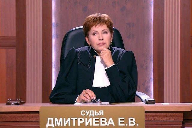 Судью из «Часа суда» обвиняют в вымогательстве