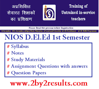 NIOS DELED 501 502 503 Model Question Papers 1st Semester Download PDF