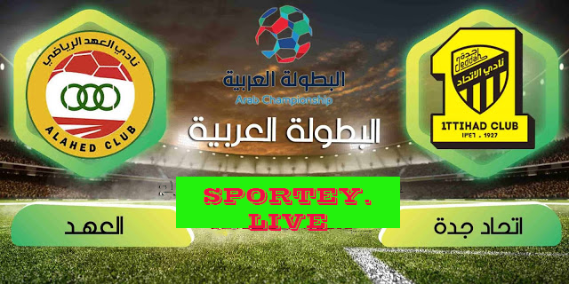 البطولة العربية 2019