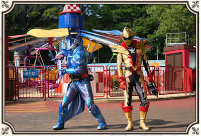 Kamen Rider Saber Special Episode Title & Description