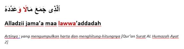 Contoh Bacaan Idgham Bighunnah Surat Al-Humazah ayat 2