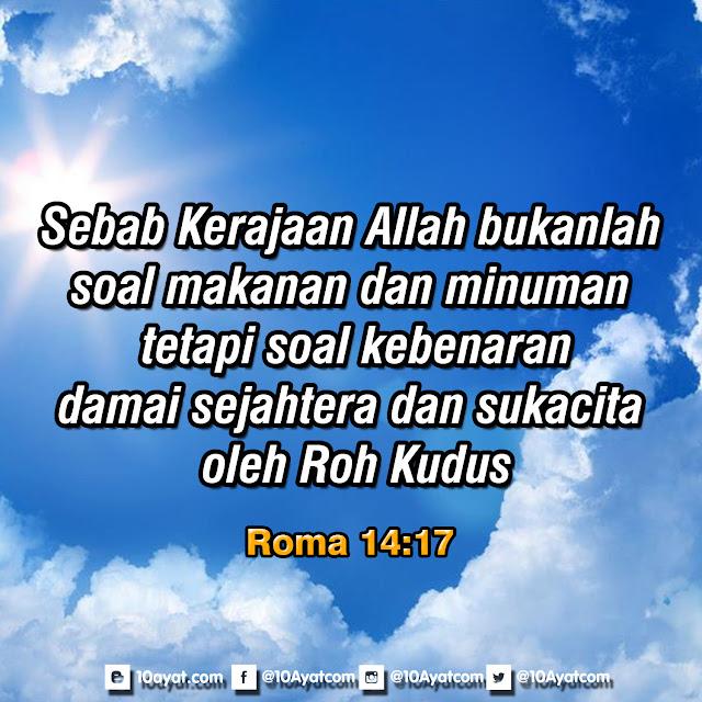 Roma 14:17