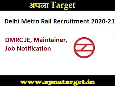 Delhi Metro Rail Recruitment 2020-21