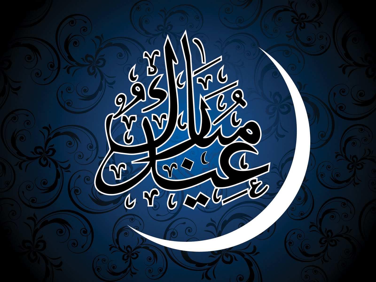 short essay on eid ul fitr in english essay on eid ul fitr in essay on eid ul fitr
