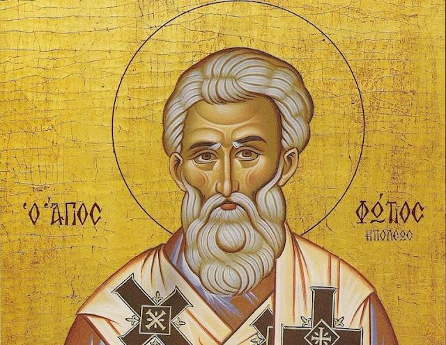 Ζωντανή μετάδοση από τη Ν.Κίο Αργολίδας του εσπερινού της εορτής του Αγίου Φωτίου Πατριάρχη και του Οσίου Βουκόλου (βίντεο)