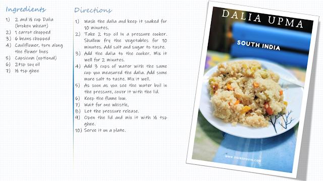 upma recipe doibedouin