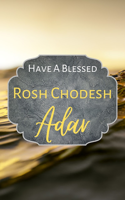 Happy Rosh Chodesh Adar Greeting Card | 10 Free Beautiful Cards | Happy New Month | Twelfth Jewish Month