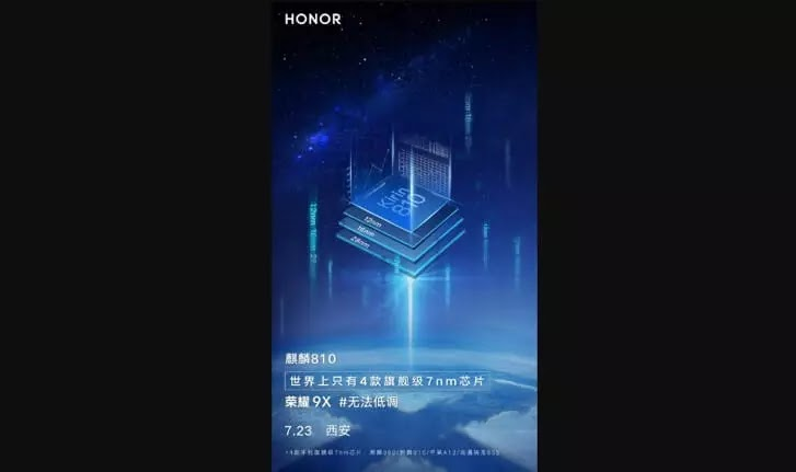 Honor 9X teased with the new Kirin 810 chip!