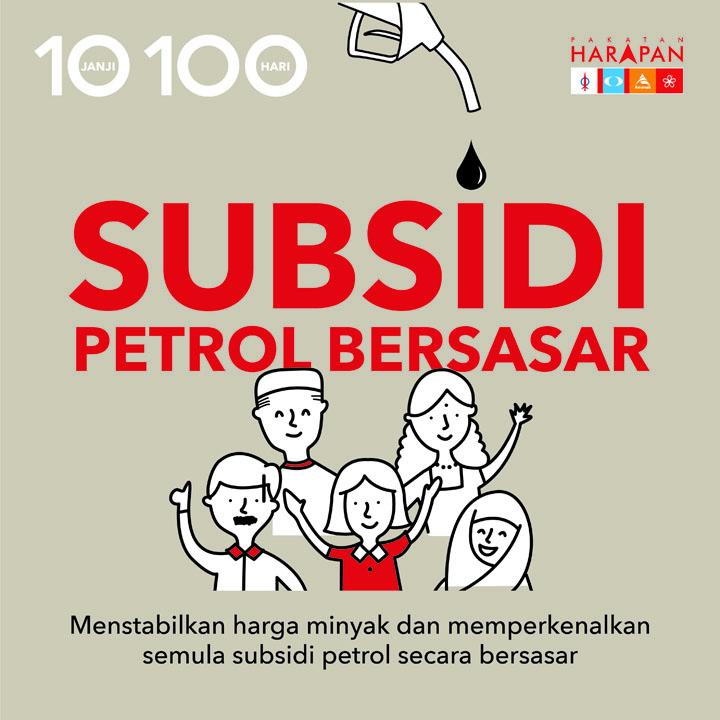 Manifesto 10 janji 100 hari