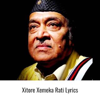 Xitore Xemeka Rati Lyrics