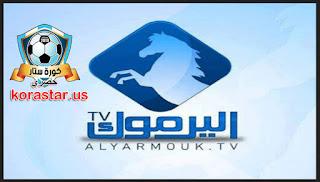 الآن...تردد قناة اليرموك على قمر النايل سات 2020 Yarmouk HD تنقل مسلسل قيامة عثمان الحلقة 15