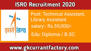 ISRO recruitment, ISRO technical assistant Recuitment, ISRO Jobs