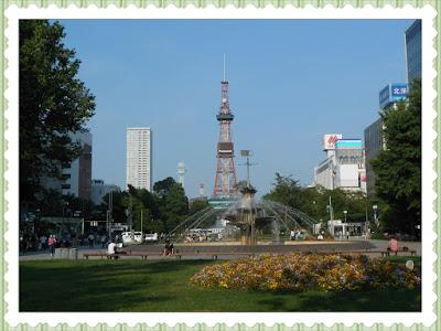 Oodori Park Sapporo