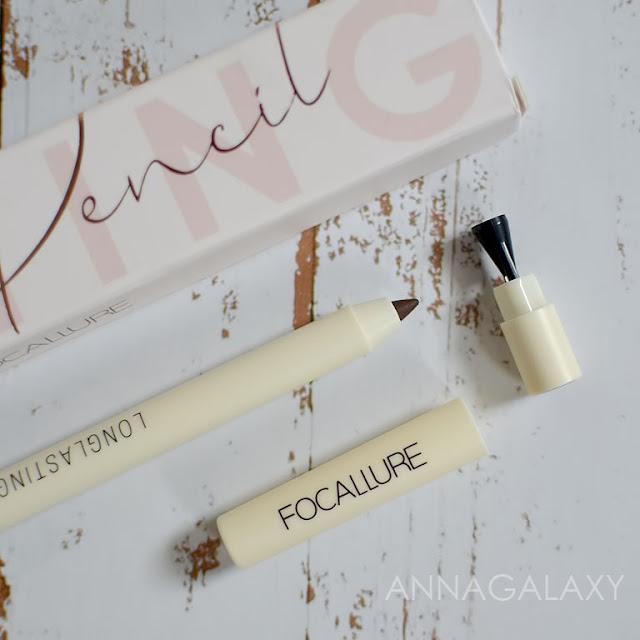Точилка - Гелевый карандаш для глаз Focallure Longlasting Eyeliner FA-79 02 шоколад