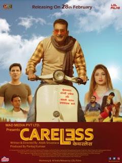 Careless (2020)