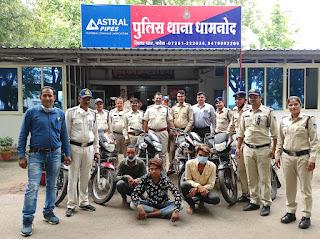 जिसने वाहन चुराया उसे भी आरोपी बनाया, पुलिस के हत्थे चढ़े मोटरसाइकिल चोर