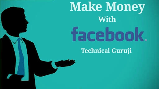 Hindi Tips For Make Money With Facebook
