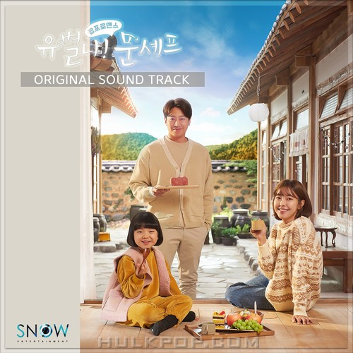 Various Artists – Eccentric! Chef Moon OST