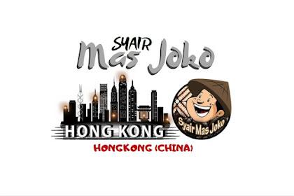 Prediksi Togel Hongkong ( HK) Syair Mas Joko Kamis 01 Oktober  2020
