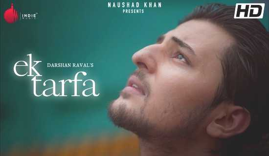 Ek Tarfa Lyrics, ek tarfa lyrics in hindi,
