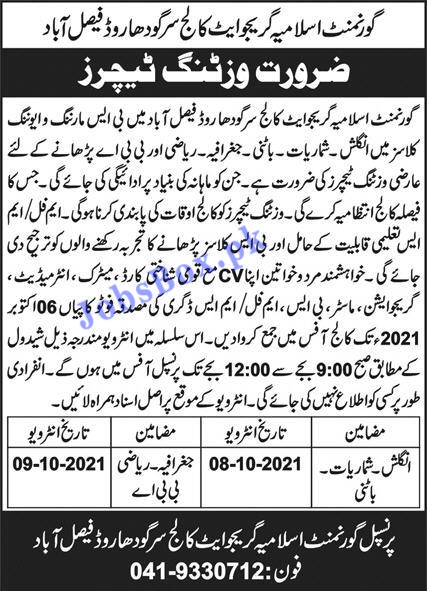 Government Islamia Graduate College Faisalabad Jobs 2021 in Pakistan