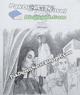 Tu Qisa E Zisat Novel Part 2 By Munam Malik / Download & Read Online