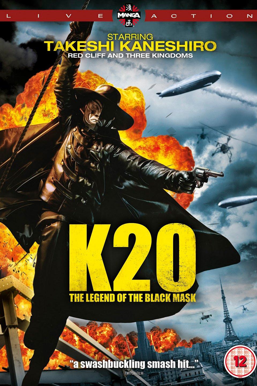 K20 The Legend of the Black Mark (2008) จอมโจรยี่สิบหน้า