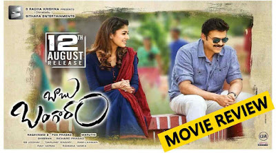 Babu Bangaram Telugu Movie Review Rating Hit or Flop Public Talk