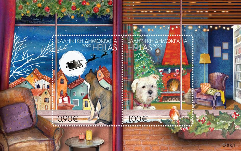 ΕΛΤΑ Ξάνθης: Κυκλοφορούν αναμνηστικά Χριστουγεννιάτικα γραμματόσημα