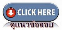http://sheetkhosob.blogspot.com/2016/05/1000.html
