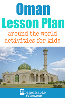 Building the perfect Oman lesson plan for your students? Are you doing an around-the-world unit in your K-12 social studies classroom? Try these free and fun Oman activities, crafts, books, and free printables for teachers and educators! #oman #lessonplan