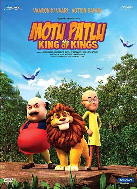 Motu Patlu: King Of Kings 2016