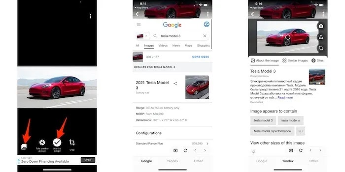 Ios Reverse Image Search صور شيرلوك