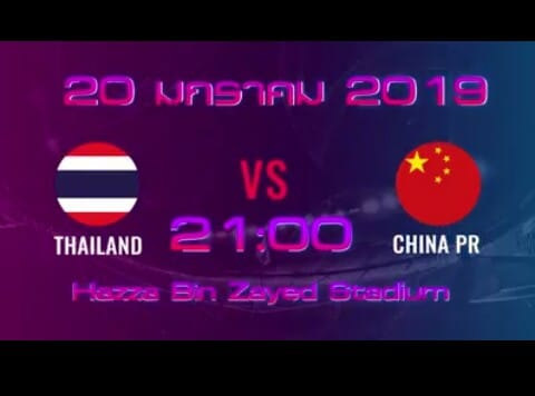 Thailand vs China Live Streaming AFC 2019 ( 20.1.2019 )