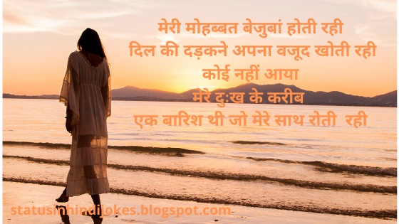 romantic shayari images for gf