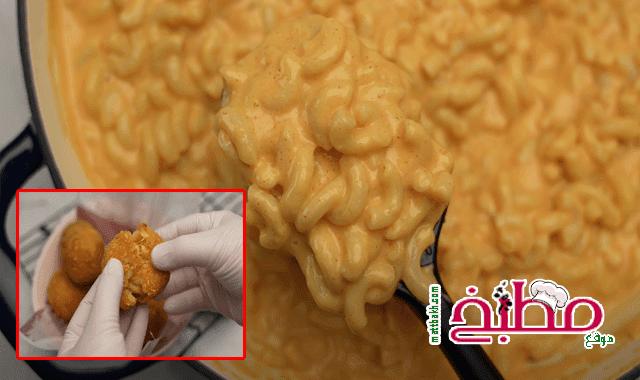ماك اند تشيز المكرونة بالجبنة وسر انهيار الصوص هبة ابو الخير