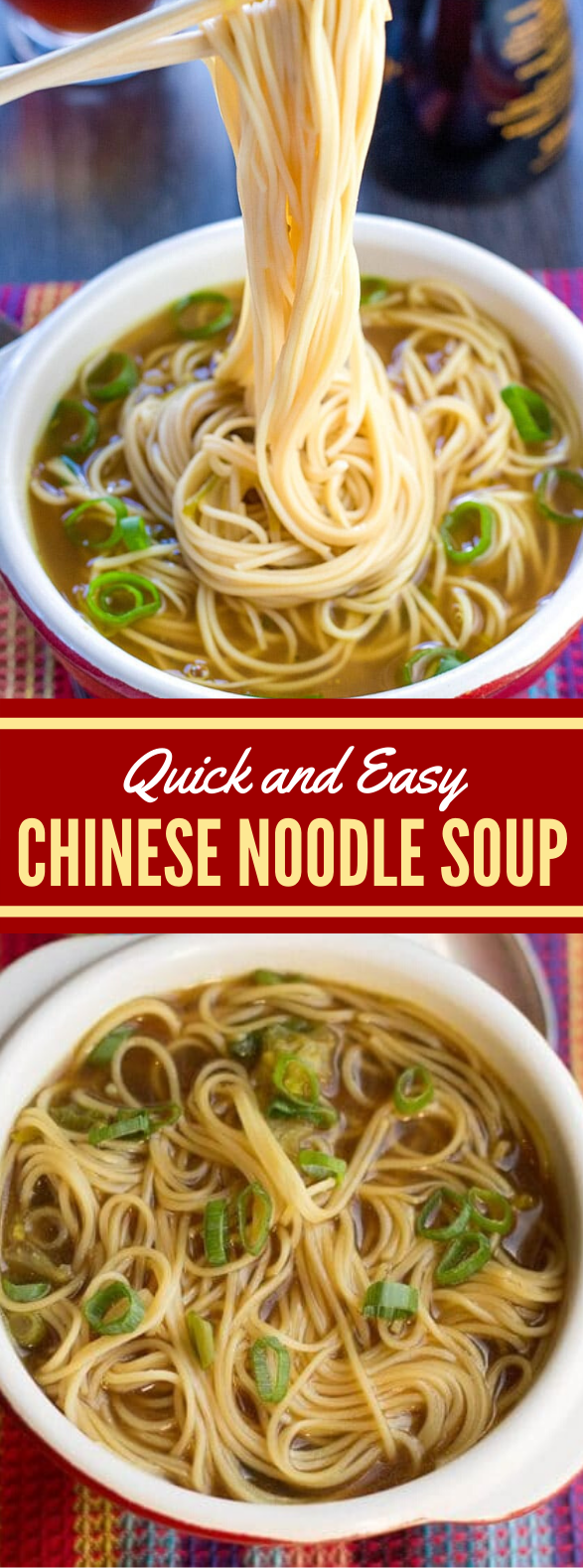 Quick & Easy Chinese Noodle Soup #dinner #lunch