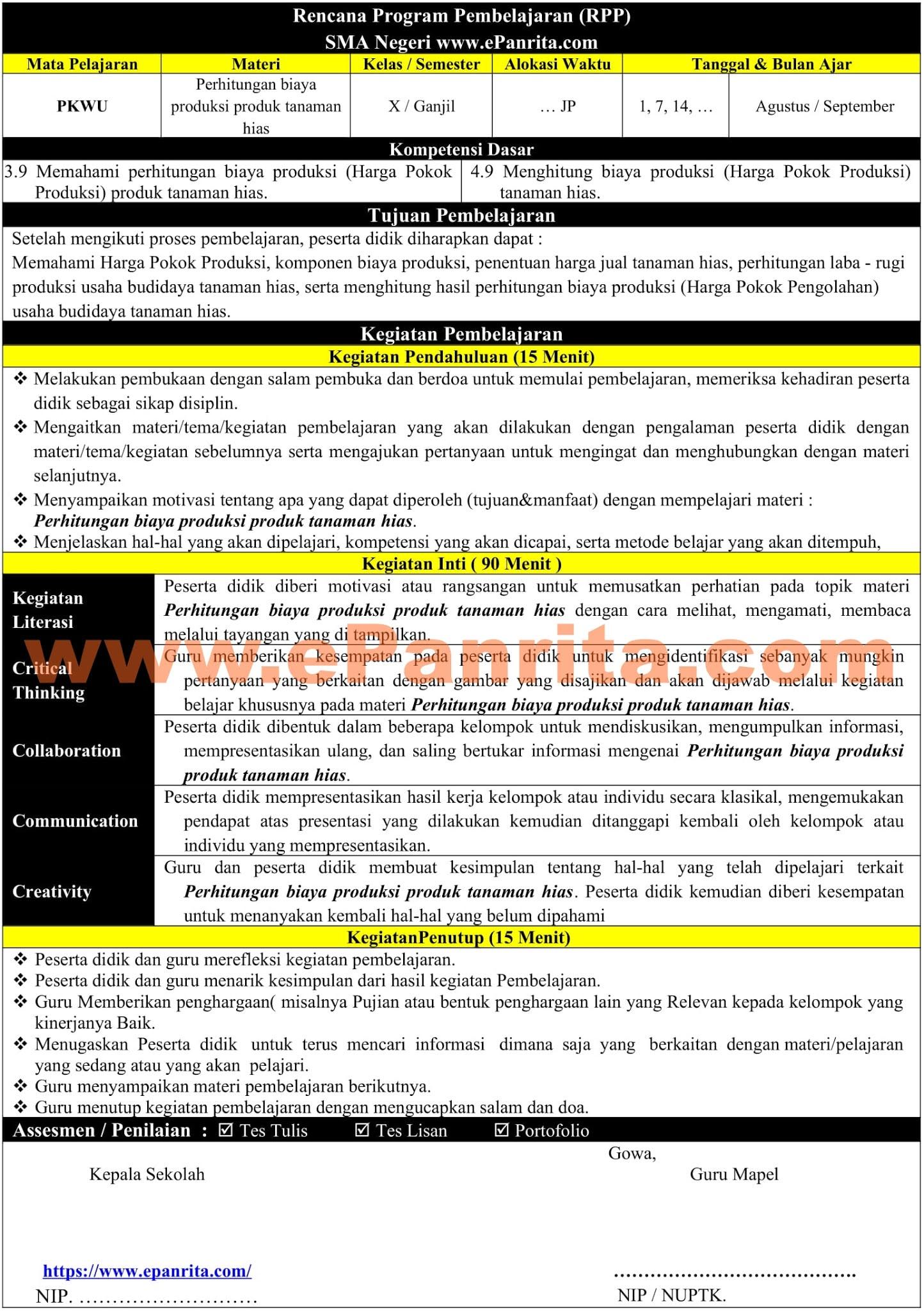 RPP 1 Halaman Prakarya Aspek Budidaya (Perhitungan biaya produksi produk tanaman hias)
