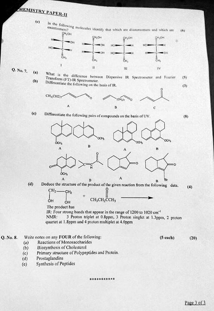 FPSC Chemistry Paper II Past Paper 2017 2
