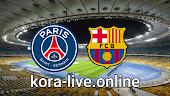 مباراة باريس سان جيرمان وبرشلونة بث مباشر بتاريخ 10-03-2021 دوري أبطال أوروبا
