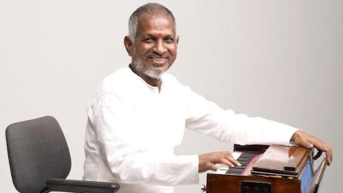 Idhayam Oru Kovil Song Lyrics in Tamil - இதயம் ஒரு கோயில்