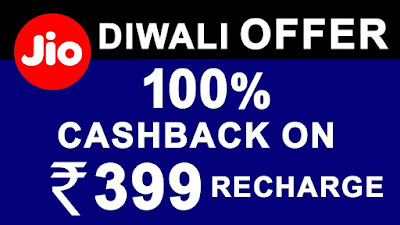 Image result for jio 399 free recharge