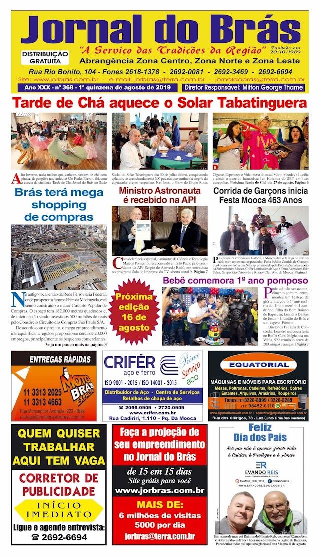 Destaques da Ed. 368 - Jornal do Brás