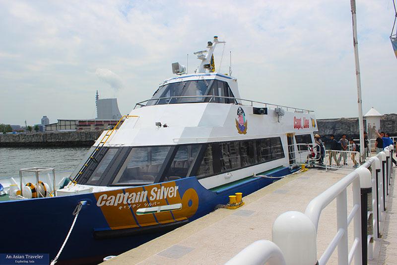 Osaka Capt. Line Ferry Boat
