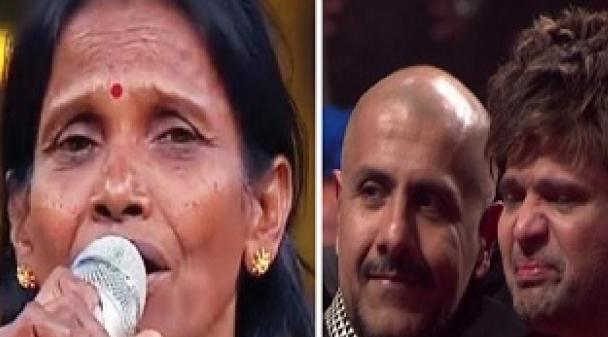 रानू मण्डल के गाने को सुन भावुक हुए हिमेश, वीडियो हुआ वायरल