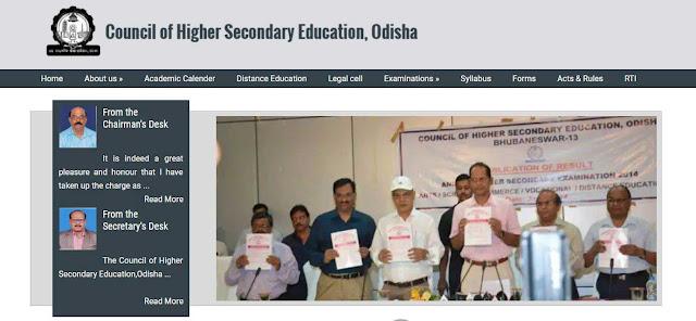 Odisha +2 Result 2019