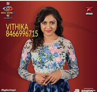 Vithika Sheru Bigg Boss 3 Voting Mobile Number is 8466996715