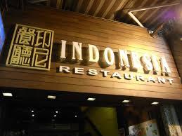 kuliner halal hong kong