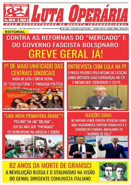 LEIA JORNAL LUTA OPERÁRIA Nº 332/ABRIL2019