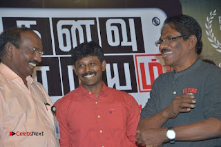 Kanavu Variyam Tamil Movie Audio Launch Stills  0032.jpg